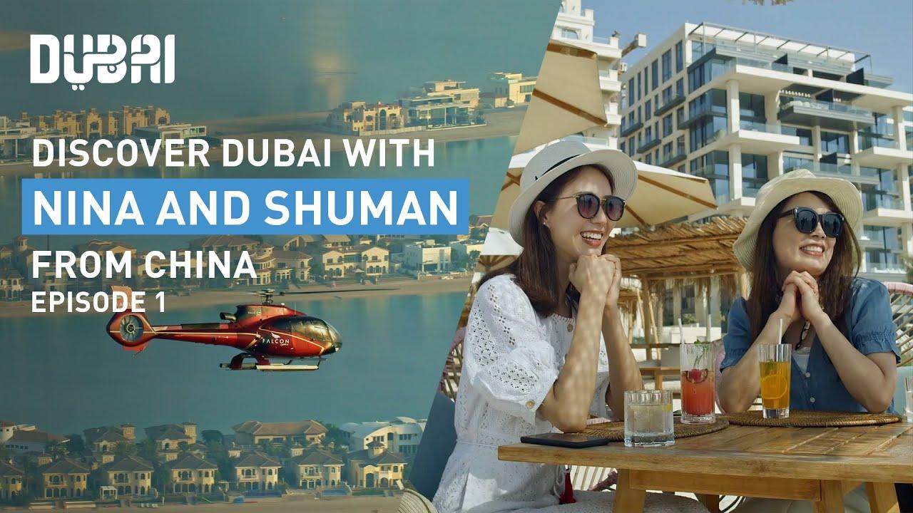 Chasing sunsets in Dubai with Nina and Shuman: Episode 1 | Visit Dubai
