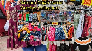 Sarojini Nagar Market Delhi October Collection  Post Lockdown | GIRLOFABBY |  #sarojini #girlofabby