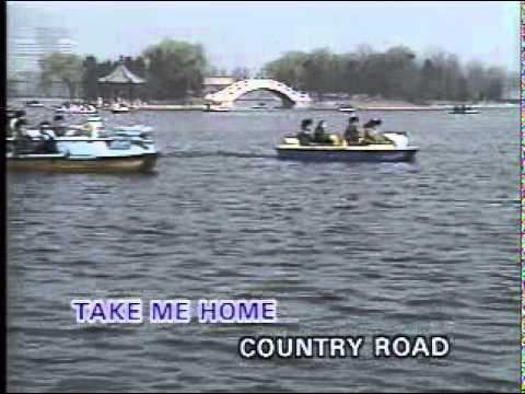 (Karaoke) John Denver - Take Me Home Country Road