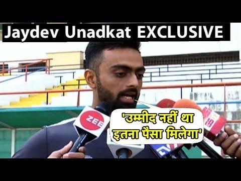 I Did Not Expect Such a Massive Bid: Jaydev Unadkat | Sports Tak