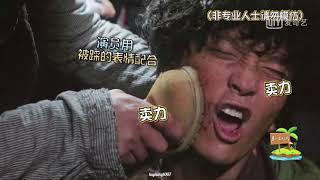 張藝興 180727 Zhang Yixing Lay - 一出好戲拍攝花絮 小興魚之物語