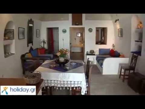 Annio Hotel Imerovigli, Santorini island Greece