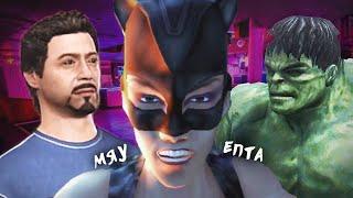 Худшие игры про Супергероев / Marvel и DC