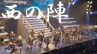 2017年01月15日(日) 13:00~ 東京都文京区 TDCホール チーム8 WESTコン...
