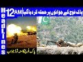Brutal Terror attack on Pakistan Army Soldiers | Headlines 12 AM | 23 September 2018 | Dunya News