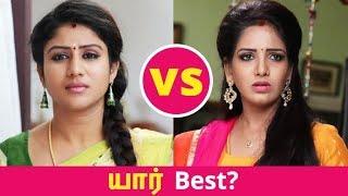 ஆல்யா VS பவானி ரெட்டி யார் best? | Tamil Cinema | Kollywood News | Cinema Seithigal