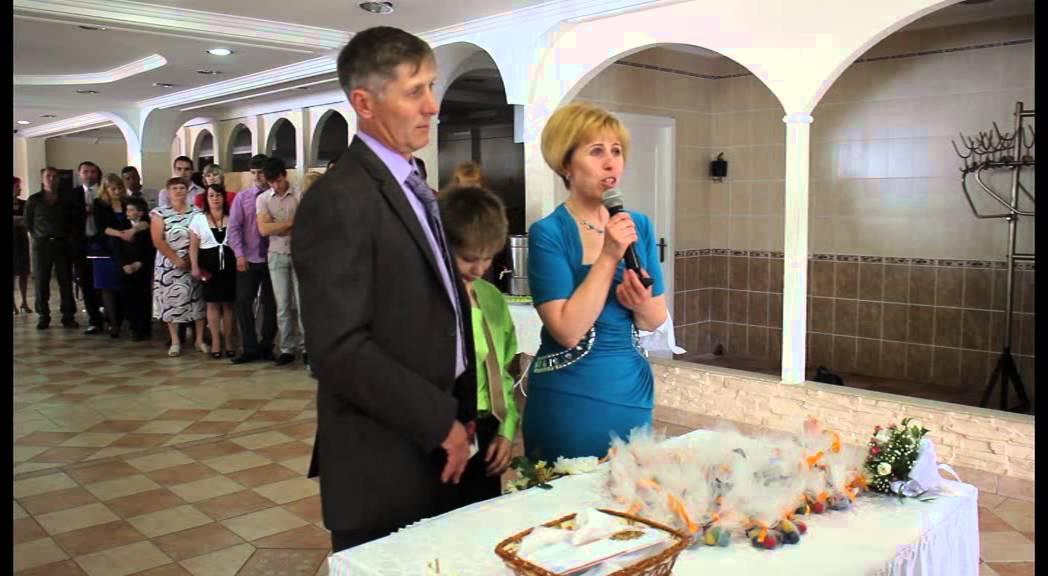 Поздравления на свадьбе от родителей невесты видео