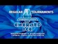Emerald Ice 2017 10 15