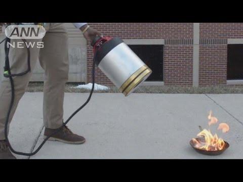"""""""炎""""は音で消せ! 大学生が新型の消火器を発明(15/03/30) (Việt Sub)"""