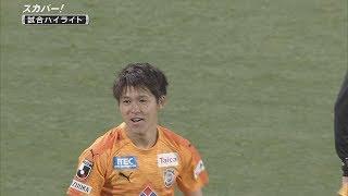 2019JリーグYBCルヴァンカップ GS第2節 清水エスパルス×ジュビロ磐田の...