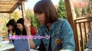 【2012年9月5日発売!】 ジヨン密着カメラの映像をチラ見せ! http://ww...