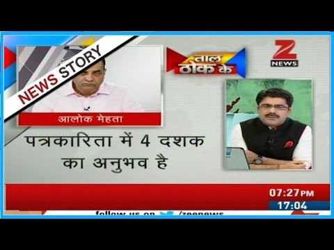 Panel discussion over sacked AAP minister Kapil Mishra's allegations on Arvind Kejriwal