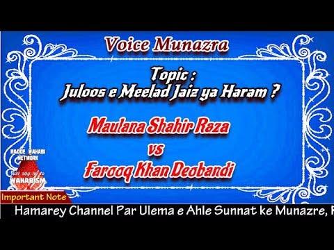 Munazra deobandi vs sunni with result