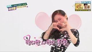 주간아이돌 - (Weekly Idol EP.224) Brown Eyed Girls change the Cute