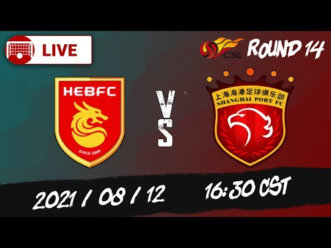 LIVE | Hebei vs Shanghai Port | 河北 vs 上海海港 | 2021/08/12 16:3