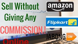 Sell Without giving any Commission online on your own Website or Facebook or what's app in hind