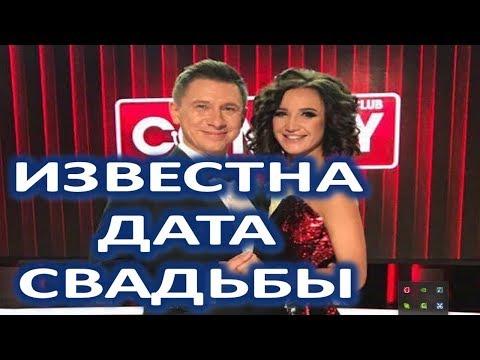 Стала известна точная дата свадьбы Бузовой и Батрутдинова  (10.02.2018) - Смотреть видео онлайн