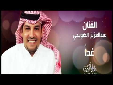 Interview Layali Television, Kuwait
