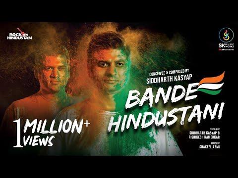bande-hindustani-|-siddharth-kasyap-feat.-rishikesh-kamerkar