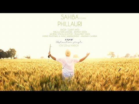 SAHIBA || PHILLAURI || COVER VERSION || DILJIT...