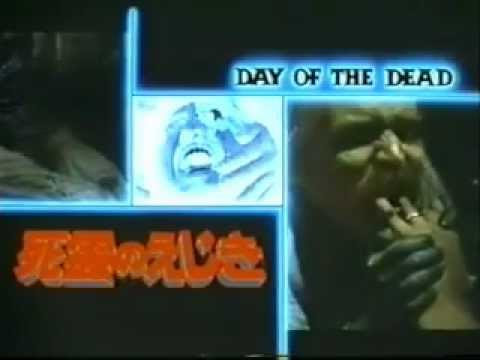 Day Of The Dead (1985) - Japanese Trailer