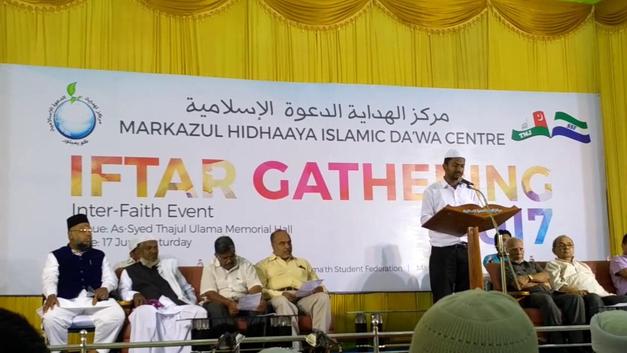 Welcome Speech @ Ifthar Gathering - YouTube