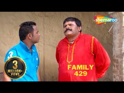 Family 429 Canada De Nazare | Gurchet Chitarkar | HD | New Punjabi Comedy Movies