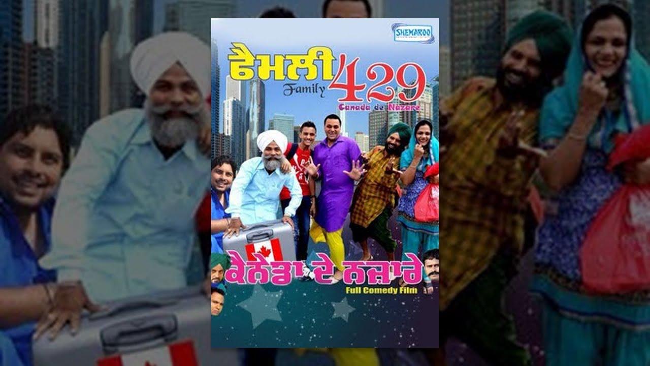 Family 429 Canada De Nazare | Gurchet Chitarkar | HD | New Punjabi Comedy Movies