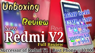 Unboxing & Review Redmi Y2 |Xiaomi Redmi Y2 Smartphone - GOOD or BAD? My Frank Opinions 🔥#TtachTips
