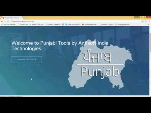 Download Punjabi Typing Master
