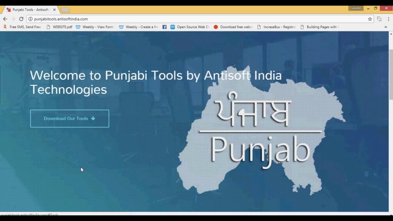 Download Punjabi Typing Master