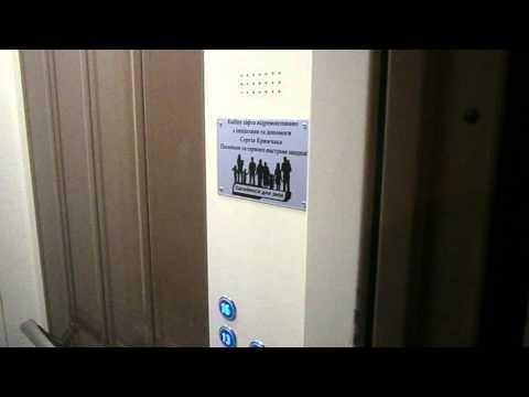 Ліфти Кримчака