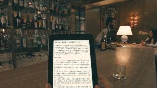 朝日新聞社の動画の改ざんや、許可なく商用・営利目的で利用することを...