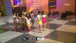 Davichi - Love and War, 다비치 - 사랑과 전쟁, Music Core 20080705