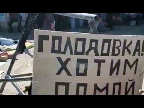 Силовики в Дагестане избили азербайджанцев, которые ждали открытия границы