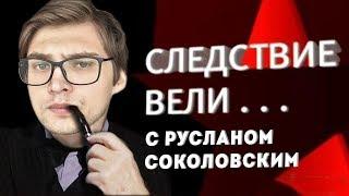 Где в России совершается больше всего преступлений?