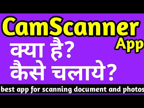 How To Use Camscanner App In Hindi
