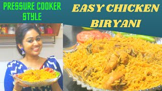 How to prepare Easy CHICKEN BIRYANI | Pressure cooker style | Meghnaz Studiobox | Meghna Vincent