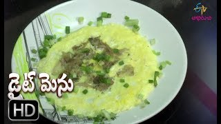 Bangaladumpa Omlet (Food for Pellagra Prevention) | Diet Menu | 14th August 2019 | Full Episode