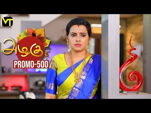 Azhagu Tamil Serial Episode 500 Promo out for this beautiful family entertainer starring Revathi as Azhagu, Sruthi raj as Sudha, Thalaivasal Vijay, Mithra Kurian, Lokesh Baskaran & several others. Stay tuned for more at: http://bit.ly/SubscribeVT  You can also find our shows at: http://bit.ly/YuppTVVisionTime  Cast: Revathy as Azhagu, Gayathri Jayaram as Shakunthala Devi,   Sangeetha as Poorna, Sruthi raj as Sudha, Thalaivasal Vijay, Lokesh Baskaran & several others  For more updates,  Subscribe us on:  https://www.youtube.com/user/VisionTi... Like Us on:  https://www.facebook.com/visiontimeindia