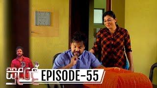Sudde | Episode 55 - (2019-12-20) | ITN Thumbnail