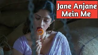 Jane Anjane Mein 4 part 2 Episode 1 |Ullu Jane Anjane Mein part 4 s1 E1 |Ullu|Kooku|Jane Anjane Mein Thumb