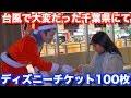 レペゼン地球【公式】 - YouTube