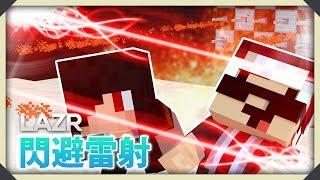 Minecraft 25世紀 殺人雷射聖誕老人網絡 w/黑