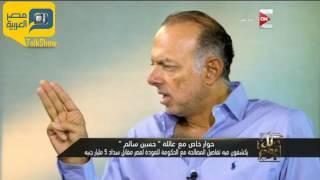 """فيديو.. نجل حسين سالم باكيًا: """"والله بنشحت.. ومكنتش عارف أدفن ابني"""""""