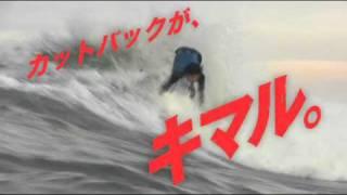 田中樹 カットバックが、キマル。 http://kimalu.com/ Schick キマル。...