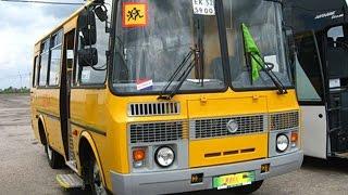 #146. Городские автобусы [Тюнинг автомобилей]
