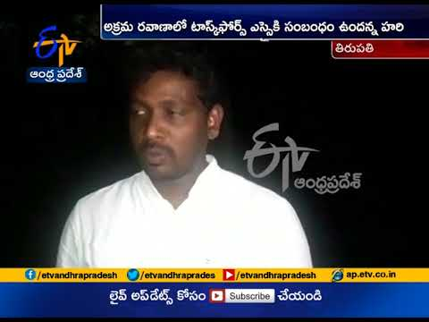 Police Officials involved in Red Sandalwood Smuggling | Character Artist Hari
