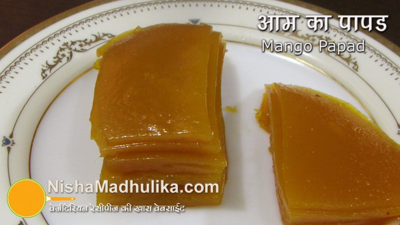 आम का पापड़ Mango Papad Recipe | Aam ka Papad