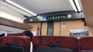【日立IGBT】E7系F21編成(上越用)走行音 / Shinkansen-E7 sound